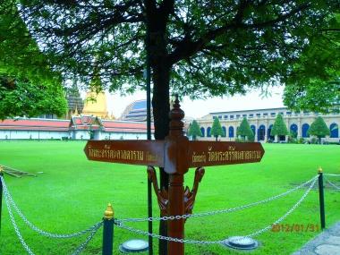 Welcome to the Grand Palace, Bangkok