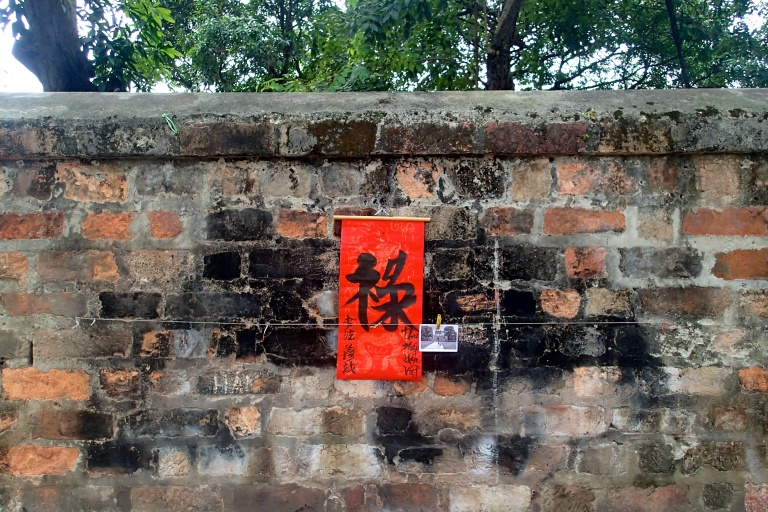Walls of Temple of Literature in Hanoi