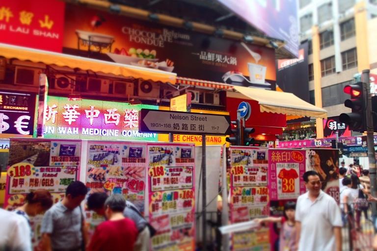 Stanley Street, Hong Kong