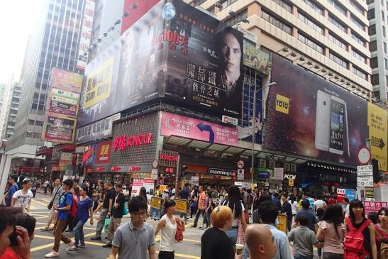 Tung Choi Street, Hong Kong