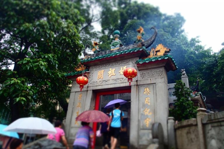 A temple in Macau